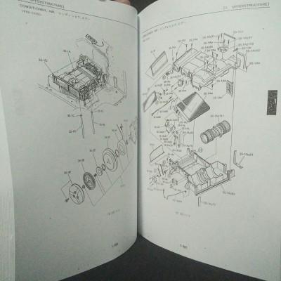 Buku Part Manua/Katalog Kobelco - Shop Manua